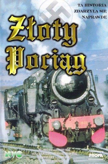 Złoty pociąg (1986) -BDAV-AVC-AAC-ZF/PL